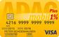 adac-clubmobilkarte