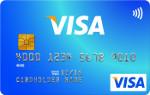 blaue VISA-Kreditkarte als Beispiel