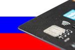 Russland entwickelt eigenen Kreditkarten-Mikrochip