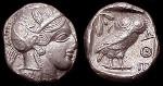 Zwei Münzen der griechischen Drachmen