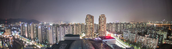 Bild -Skyline von Seoul