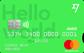 transferwise-debit-mastercard
